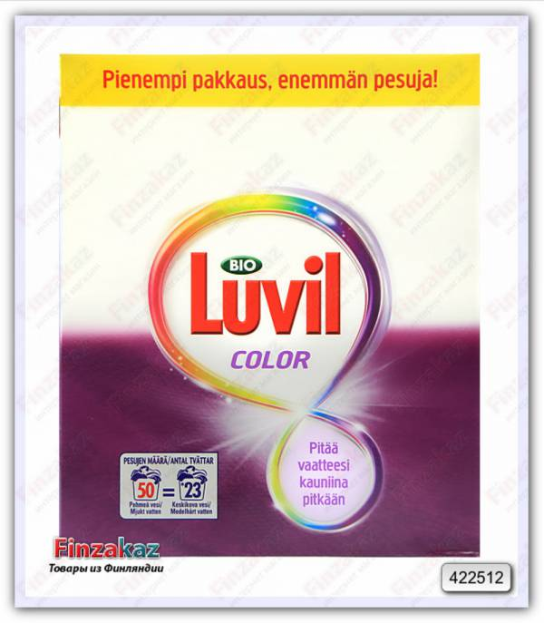 Порошок Luvil color (для цветного) 1,61 кг
