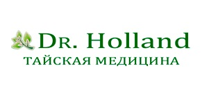 Dr. Holland