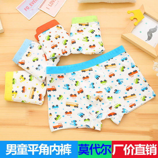 https://world.taobao.com/item/45532037714.htm?fromSite=main&spm=a312a.7700824.w4002-10977977004.45.UgIgNI